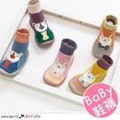 秋冬熊兔寶寶學步鞋襪 加厚毛圈 地板襪