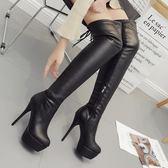 中大尺碼女鞋 歐美顯瘦秋季長靴女加絨過膝靴新款超高跟性感