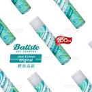 英國Batiste秀髮乾洗劑-200mL(清新經典original)[51561]