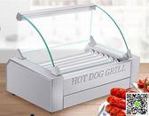烤腸機 烤腸機商用烤香腸熱狗機全自動烤火腿腸機器家用迷你小型臺灣秘制220V igo阿薩布魯