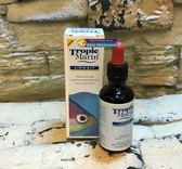 【西高地水族坊】Tropic Marin 魚食濃縮能量添加劑50ml