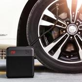領臣車載充氣泵小轎車便攜式汽車輪胎多功能12v加氣泵車用打氣筒 NMS小明同學