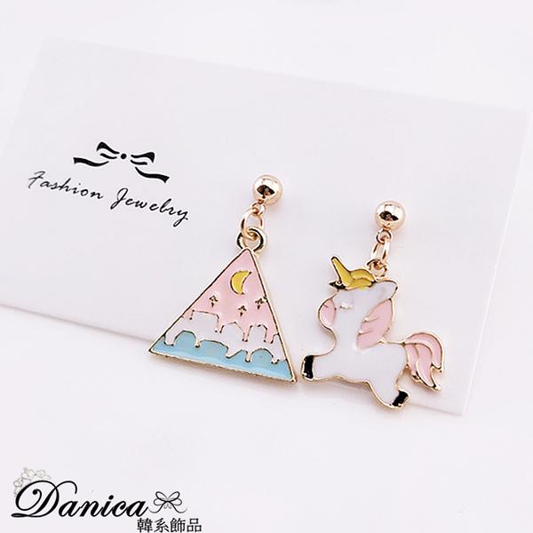 現貨 韓國少女可愛獨角獸三角不對稱925銀針耳環 夾式耳環 S93423 批發價 Danica 韓系飾品