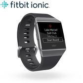FITBIT IONIC 智能健身手錶(煙燻灰)