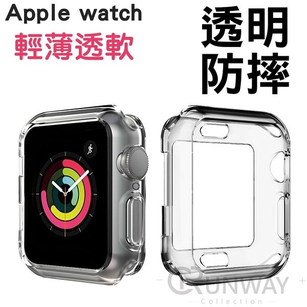apple watch 蘋果 TPU 透明防摔 保護殼 防摔套 38MM 42MM 智能手錶保護殼 智慧穿戴配件