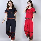 夏季新款民族風棉麻套裝 夏季拼接撞色盤扣上衣寬鬆闊腿褲兩件套女