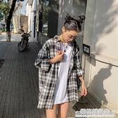 新款黑白格子襯衫女復古港味外穿百搭純棉襯衣寬鬆防曬外套夏 完美居家