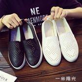 夏季透氣小白鞋女鏤空一腳蹬平底舒適學生鞋休閒鞋時尚韓版板鞋女 一米陽光
