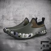 雨鞋男迷彩釣魚水鞋防水套鞋防滑橡膠低筒雨靴【左岸男裝】