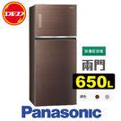 PANASONIC 國際牌 NR-B659TG 雙門 冰箱 翡翠棕/翡翠金 650L ECONAVI系列 公司貨 ※運費另計(需加購)