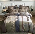 純棉 床罩被套組 床上用品四件套家紡床單...