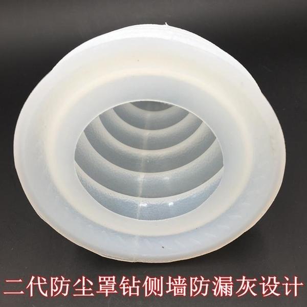 電錘塵罩多用電鉆電鎬孔沖擊鉆接灰碗接灰袋子裝修擋灰集塵器