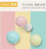 海洋球 Aing愛音海洋球波波池小球室內圍欄彩色球寶寶嬰兒童玩具球T