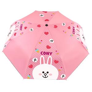 【LINE FRIENDS】授權黑膠自動開收傘-大臉款(4款任選)粉紅兔兔