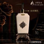 分裝瓶 歐式陶瓷乳液瓶樹脂皂液瓶創意家居酒店用品蕘尾花洗手液瓶 古梵希