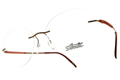SILHOUETTE 詩樂 光學眼鏡 ST5540-JL 6041 (橘紅) 奧地利 超輕量工藝 純鈦 無框款 # 金橘眼鏡