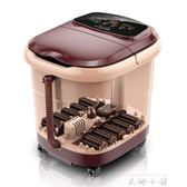 全自動按摩 洗腳盆足浴器 泡腳機電動加熱足療家用深桶 【米娜小鋪】 igo