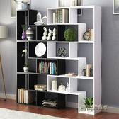 簡易書架書櫃落地兒童書架置物架展示櫃客廳酒櫃玄關隔斷格子櫃mbs「時尚彩虹屋」