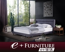『 e+傢俱 』BB18 勞勒 Lawler 雙人床架   時尚風格   現代雙人床 5尺床   6尺床 可訂做