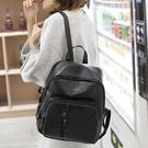 後背包後背包女韓版潮軟皮書包大容量女背包學院風休閒媽咪包交換禮物
