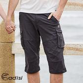 ADISI 男彈性快乾休閒七分褲AP1711101 (S~2XL) / 城市綠洲專賣(CoolFree、排汗速乾、戶外機能服)