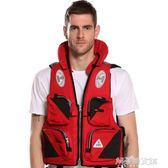 救生衣便攜式成人釣魚服馬甲多功能可拆卸浮力背心YYJ 解憂雜貨鋪