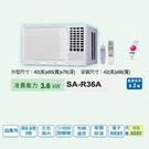 SANLUX台灣三洋 5-7坪定頻窗型冷氣(220V電壓)。右吹式  SA-R36A