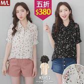 【五折價$380】糖罐子造型彩色印圖排釦雪紡上衣→預購(M/L)【E52736】
