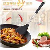 硅膠鍋鏟不黏鍋用的鏟子耐高溫家用炒菜鍋產子廚房軟單個裝長專用限時大降價!
