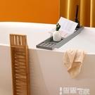 浴缸架 諾寶尼浴缸置物架民宿浴室泡澡收納架衛生間簡易衛浴架竹浴缸架木 LX 【99免運】