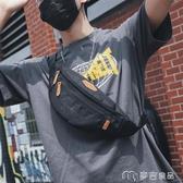 男胸包小腰包男潮牌休閒新款男士胸包街頭潮流新款迷你斜挎包手機包 麥吉良品