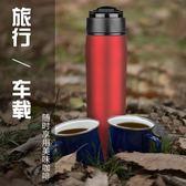 迷妳咖啡機便攜式法壓壺咖啡壺 手沖咖啡壺