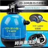 魚池過濾器魚池過濾設備水池過濾桶魚池過濾桶魚池凈化設備