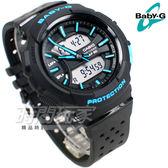 Baby-G BGA-240-1A3 熱愛慢跑運動 計時碼表 夜光 電子錶 女錶 黑x藍 BGA-240-1A3DR CASIO卡西歐