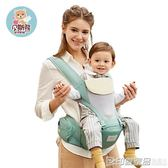 嬰兒背帶腰凳季透氣四季通用多功能 新生兒寶寶抱娃神器前抱式  印象家品旗艦店