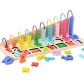 拼圖 數字拼圖木質積木女寶寶男孩智力開發兒童益智玩具1-2-3-6周歲4-5YYP 俏女孩