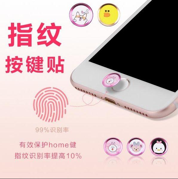 【SZ15】第三套手機指紋識別按鍵貼iPhone6/6siPhone7/8 plus可愛按鍵圈 ipad 2/3/4按鍵貼