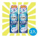 日本 ST雞仔牌 慕絲馬桶清潔劑-薄荷香...