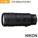 【Nikon 尼康】Z 70-200MM F/2.8 VR S *(平行輸入)~送拭鏡筆+多功能收納盒