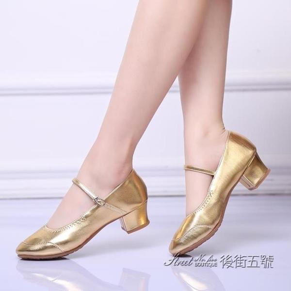 廣場舞鞋中跟舞蹈鞋女成人軟底跳舞鞋廣場舞女鞋練功鞋子四季 安雅家居館