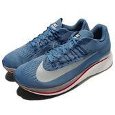 Nike 慢跑鞋 Zoom Fly 藍 白 輕量透氣 賽跑專用 舒適緩震 男鞋 運動鞋【PUMP306】 880848-402