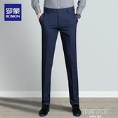 羅蒙西褲男2020夏季直筒商務西裝男褲修身小腳中青年男士西服褲子 【韓語空間】