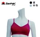 丹大戶外 衣力美【EasyMain】頂級彈性快乾運動胸衣(細肩帶) ME00002三色 /運動內衣