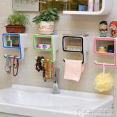 9字置物架衛生間浴室無痕貼吸壁式掛架化妝品收納架門後置物【概念3C旗艦店】