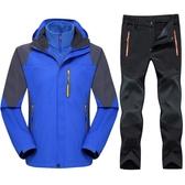 中大碼 登山服冬季沖鋒衣男女三合一兩件套衣褲套裝防水透氣加絨加厚