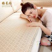 沙發罩 沙發墊夏季涼席涼墊歐式冰絲竹蓆子夏天款四季通用防滑套罩皮坐墊