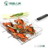 燒烤工具加粗烤魚網架類不銹鋼烤魚架子烤魚夾玉米KW3006igo 金曼麗莎