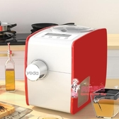 榨油機 智慧全自動榨油機家用商用小型家庭冷榨熱榨花生油核桃炸油機T