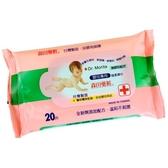 森田藥粧 Dr.Morita(巧媽咪) 嬰兒專用 超柔濕巾 無添加配方 20片