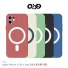 摩比小兔~QinD Apple iPhone 12 Pro Max 6.7吋 MagSafe 液態矽膠磁吸殼 手機殼 保護殼